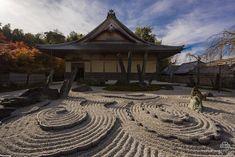 Keine Fotobeschreibung verfügbar. Zen Rock Garden, Gazebo, Outdoor Structures, Instagram Posts, Pictures, Kiosk, Pavilion, Cabana