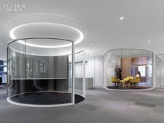 Out of the Office: Ippolito Fleitz Group Renovates Drees & Sommer