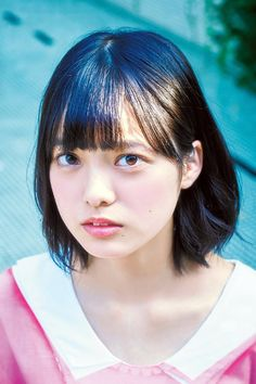 """ Vol 10 Covergirl, Woman Face, Japanese Girl, Kdrama, Asian Girl, Tokyo, Idol, Singer, Lady"