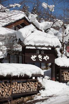 Hotspring Ryokan, Yamanouchi-machi, Nagano Prefecture, Japan,