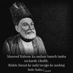 Tavazzou naa de sako to meri baato ko irshad hi keh dena tere naam se hi zindagi guzar lenge Urdu Shayari Ghalib, Urdu Poetry Ghalib, Iqbal Poetry, Poetry Quotes In Urdu, Sufi Quotes, Sufi Poetry, Best Urdu Poetry Images, Love Poetry Urdu, Hindi Quotes