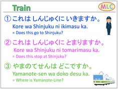 """Suvival Japanese """"Train"""": Useful expressions for Train. Japanese Sentences, Japanese Phrases, Japanese Words, Japanese Language School, Japanese Language Learning, Learning Japanese, Study Japanese, Japanese Culture, J Words"""