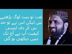 Punjabi Naat Madine Dey Nazare Qari Shahid Mehmood