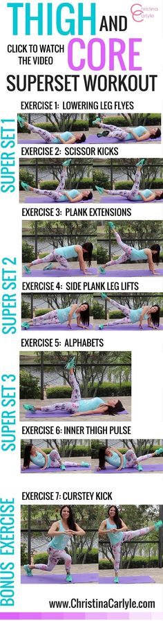 thigh and core workout for women - christina carlyle