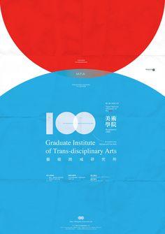 Taipei National University of the Arts Poster