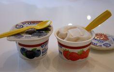 """Augusthimmel: Tutorial """"Ich mach mir `nen Joghurt"""" für Kaufladen"""