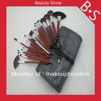 Maquillaje 24pcs sistema de cepillo profesional / Kit precio al por mayor , Belleza / Mejor de cepillo cosmético , bolsa de cuero excelente