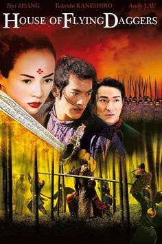 """House of Flying Daggers (2004)  """"Shi mian mai fu"""" (original title) PG-13 -  Stars: Ziyi Zhang, Takeshi Kaneshiro, Andy Lau.  -  A romantic police captain breaks a beautiful member of a rebel group out of prison to help her rejoin her fellows, but things are not what they seem.  -  ACTION / ADVENTURE / DRAMA"""