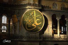 Blue Mosque - Hz. Ali - Ayasofya Cami, Istanbul Blue Mosque, Istanbul Turkey