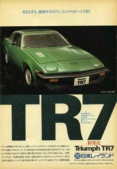 Japanese advert for Triumph TR7