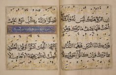 Surah al-Ma'idah    Ink, gold and opaque watercolour on paper; margins restored; India 15th century.     main text copied in muhaqqaq script, incidentals in thulth; 7 lines to the page  38.5 x 31.5cm  comparable in quality if not in style to the finest Timurid examples.