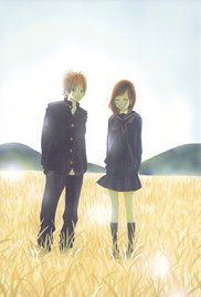 Bokura Ga Ita Japanese Movie Watch Online. Nanami Takahashi is a high school student entering her first year. Immediately on her first day however, she becomes the victim of a practical joke by the school's most popular guy, ...