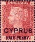 We sell stamps from Cyprus & Cyprus Stamp Collections, weekly stamp auctions for rare and collectable stamps