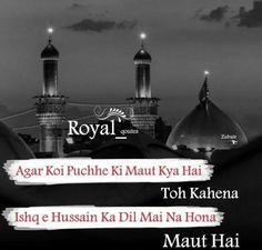Hazrat Ali, Imam Ali, Islamic Inspirational Quotes, Islamic Quotes, Muharram Quotes, Mola Ali, Karbala Photography, Imam Hussain, Ali Quotes
