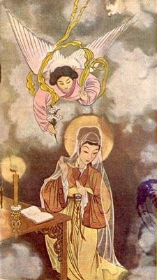 Annunciation depicted by a Chinese Artist [Historical Examples of Inculturation in Catholic China] Blessed Mother Mary, Divine Mother, Religious Icons, Religious Art, Charles Peguy, Images Of Mary, Queen Of Heaven, Mama Mary, Biblical Art