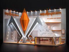 выставочные стенды линейные: 17 тыс изображений найдено в Яндекс.Картинках Exhibition Stand Design, Exhibition Booth, Booth Design, Design Reference, Exhibitions, Building, Facades, Creativity, Architecture