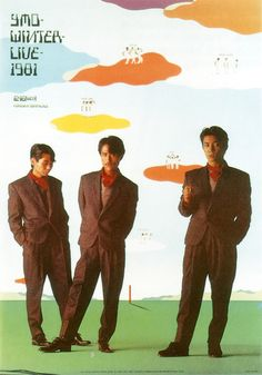 YMO Winter Live 1981 Promotional Poster