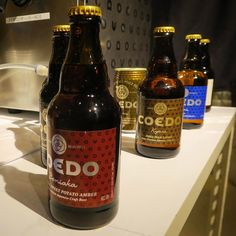 Coedo beer is a craft beer produced from sweet potatoes and made in Kawagoe city located in the Saitama prefecture. It has won international acclaim including awards at European Beer Star and World Beer Cup the two largest world beer competitions.  Coedo beer had a seemingly unlikely start in 1996. It was an agricultural company specializing in vegetable distribution. During the Edo era the sweet potato was especially vital to the Saitama region as a high-calorie vegetable. However in these…