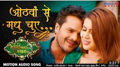 Hothawa Se Madhu Chuye (Khesari Lal Yadav) New Bhojpuri Songs Bhojpuri Gana Video 2020 #Khesarlalyadav, Mehandi Laga Ke Rakhna 3 Bhojpuri Songs Bhojpuri Songs BHOJPURI SONGS : PHOTO / CONTENTS  FROM  IN.PINTEREST.COM #BLOG #EDUCRATSWEB