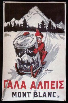 ΓΑΛΑ ΑΛΠΕΙΣ - παλιές διαφημίσεις - Greek retro ads Vintage Advertising Posters, Old Advertisements, Vintage Posters, Vintage Signs, Vintage Ads, Old Posters, Old Greek, Old Commercials, Poster Ads