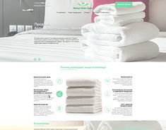 "Check out new work on my @Behance portfolio: ""landing page towels"" http://be.net/gallery/64259735/landing-page-towels"