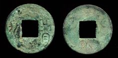"""Bronze """"Yi Hua"""" small round coin of the State of Qi, circa 300-220 BC., of the Zhou Dynasty (1122-255 BC), H6.23, S-66A"""