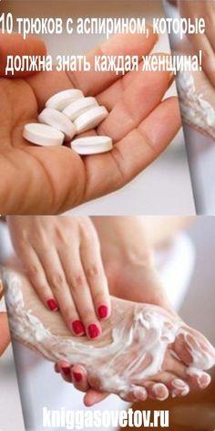 Como Eliminar el mal Olor Vaginal y dejarla sin Bacterias Health Essay, Health Tips, Health And Wellness, Natural Teething Remedies, Natural Sleep Remedies, Herbal Remedies, Yellow Toe Nails, Hand Massage, Beauty
