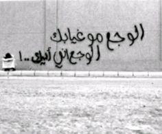 جدار (@__arrt) | Twitter