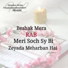 Noor Allah Quotes, Muslim Quotes, Religious Quotes, Spiritual Quotes, Saw Quotes, True Quotes, Heart Quotes, Qoutes, Islamic Phrases