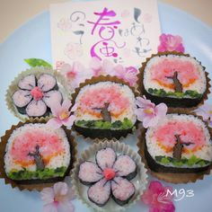 Sushi Sushi, Sushi Rolls, Yummy Food, Tasty, Aesthetic Food, Japanese Food, Pretty Flowers, Bento, Lunches