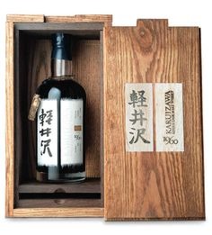 "Number One Drinks Co has released 41 bottles of Karuizawa 1960 Cask the ""world's oldest and rarest Japanese whisky"", at each Japanese Puzzle Box, Sandalwood Incense, Karuizawa, Japanese Whisky, Bottle Labels, Label Design, Distillery, Manners"