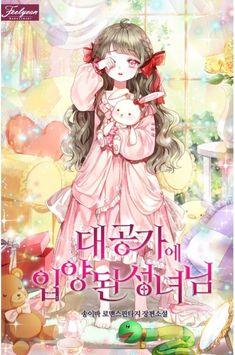 Anime Chibi, Lolis Anime, Chica Anime Manga, Anime Wolf, Anime Angel, Kawaii Anime, Anime Art Girl, Manga Girl, Anime Girls
