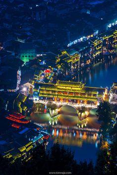 randki w Zhengzhougry randkowe, aby poznać kogoś