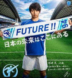 鹿島MF柴崎岳、全国高校サッカー選手権の応援リーダーに就任「大会への恩返し」 | サッカーキング