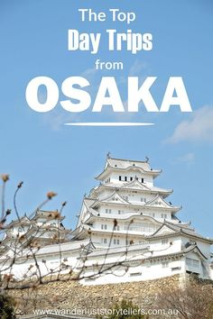 The absolute best day trips from Osaka! Visit Nara Deer Park, Universal Studios Japan, Himeji Castle, Kurashiki, Miyajima Island and Kyoto!! So many things to do and so much to see! Read more on our blog post!