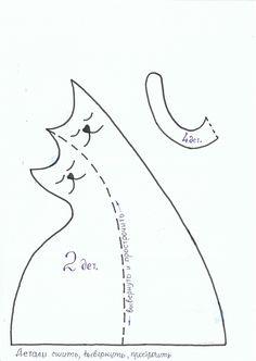 выкройки кошек и котов из ткани: 24 тыс изображений найдено в Яндекс.Картинках