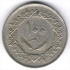 Libya 100 Dirhams 1979 Listing in the Libya,Africa,Coins,Coins & Banknotes Category on eBid Belgium