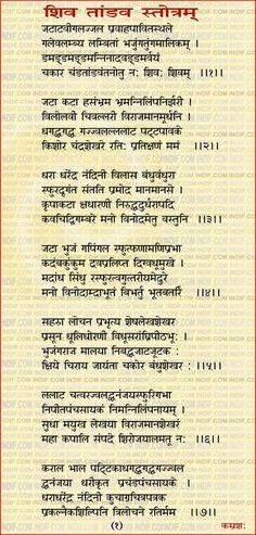 Shiv Tandav Stotra Hanuman Chalisa, Durga, Krishna, Hindu Art, Shiva Art, Shiva Shakti, Lord Mahadev, Shiva Tattoo, Sanskrit Tattoo