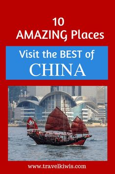 10 Top Places for the Best of China China needs to be experienced as a travel destination. Ancient history, modern history, temples and pagodas are just some of the amazing reasons to visit China. Tick off your bucket list and book a tour to China. History Of Wine, Visit China, Slow Travel, Famous Places, Modern History, China Travel, Ancient History, Where To Go, Cool Places To Visit