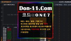소셜그래프게임사이트 __『 주소:don-11.com♥추천인: one7 』__소셜그래프게임사이트   소셜그래프게임사이트 __『 주소:don-11.com♥추천인: one7 』__소셜그래프게임사이트   소셜그래프게임사이트 __『 주소:don-11.com♥추천인: one7 』__소셜그래프게임사이트