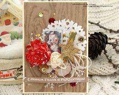 """by Maryz: СП """"Текстурный Новый год"""" - 1 этап и Новогодняя открытка №2"""