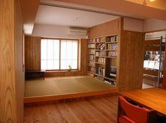 「キッチン小上がり畳」の画像検索結果 Divider, Room, Furniture, Corner, Japanese, Reading, Home Decor, Home, House