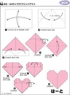 快失传的69种折纸,太宝贵了,给孩子留着 | Leesharing