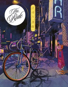 The Ride Journal 8 illustration by Shan Jiang Illustration Inspiration, Bike Illustration, Bike Poster, Bicycle Art, Wow Art, Cycling Art, Painting & Drawing, Illustrations Posters, Vector Art