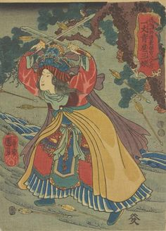 女将軍の一丈青扈三娘が得意の双刀で戦う様子を描きます。頭には大きなリボン付きの帽子(兜)。なんともおしゃれです。太田記念美術館