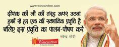 Love Quotes On Modi. QuotesGram