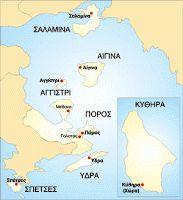 Όλα τα νησιά της Ελλάδας ανά κατηγορίες Blog, Blogging