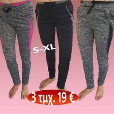 850d4c15a98 Πακέτο με 2 τμχ. Γυναικεία παντελόνια βαμβακερά φανταστική ποιότητα ...