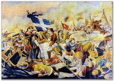 Interdisciplinary conference on anniversary of Greek Revolution Greek Independence, Greek Warrior, Greek History, Cultural Identity, Military History, Revolution, Greece, Anniversary, Painting