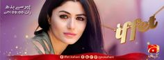 Iffet – OST/Title Song Mere Meherban By Alycia Dias (Video/Download MP3) – Hum Tv | www.PakStudios.Net